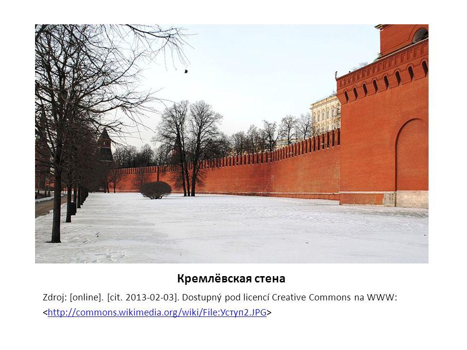 Кремлёвская стена Zdroj: [online]. [cit. 2013-02-03]. Dostupný pod licencí Creative Commons na WWW: